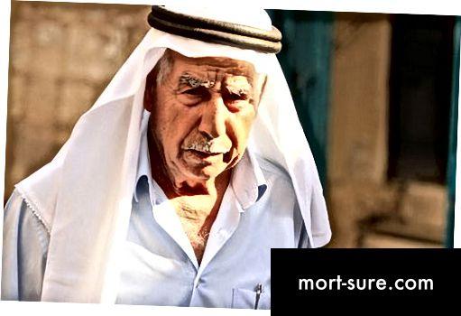 Разлика между араби и евреи
