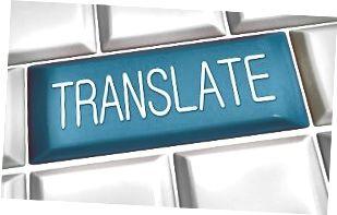 الفرق بين الترجمة والتفسير