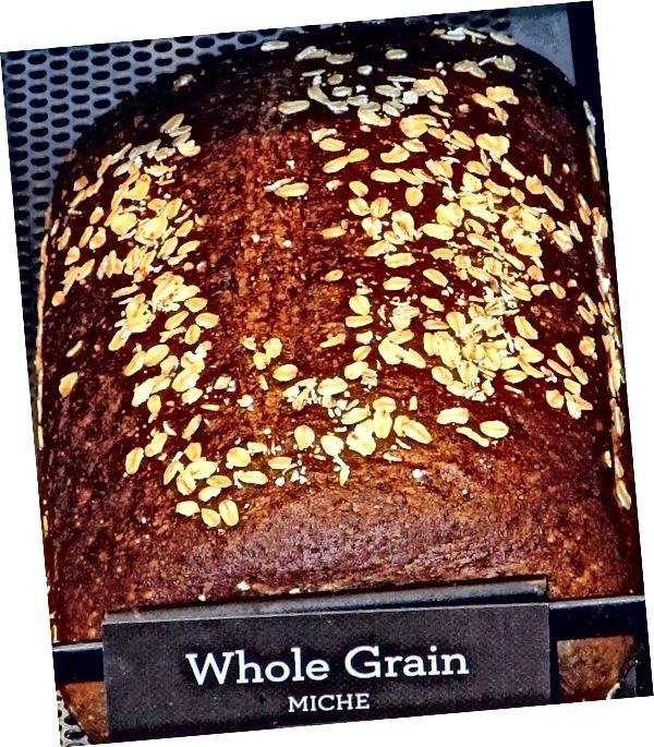 الفرق بين القمح الكامل والحبوب الكاملة