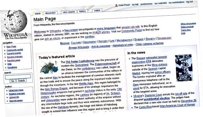 ويكيبيديا مقابل جوجل