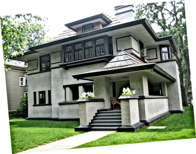 Atšķirība starp māju un māju