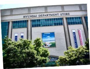 Ënnerscheed tëscht Mall an Department Store