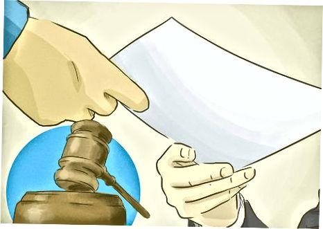 Апелляциялык арыз берүү