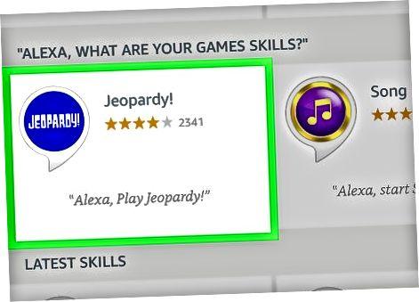 Коришћење апликације Алека