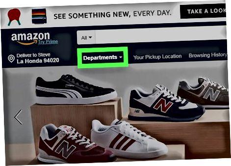 Коришћење веб локације Амазон