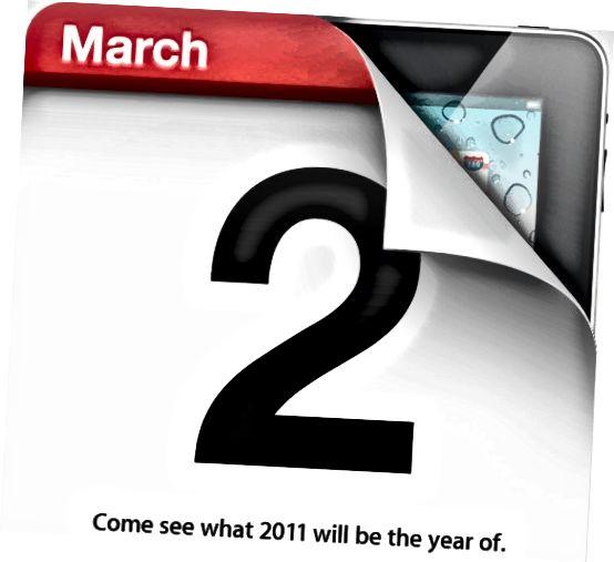 Πρόσκληση ανακοίνωσης iPad 2