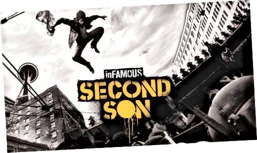 Διάσημος γιος δεύτερος