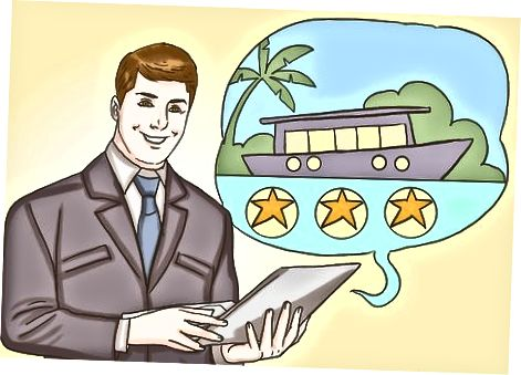 Посрещане на нуждите на клиентите