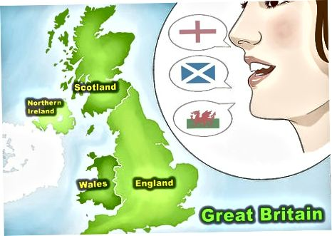 Да се запознаем с британската култура