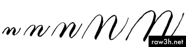एक ही उपकरण (पेंटेल फुड टच साइन पेन) के साथ लिखे गए सभी पत्र। ध्यान दें कि पत्र कितना लंबा लगता है क्योंकि पत्र लंबा हो जाता है।