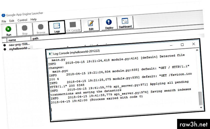 سجل وحدة التحكم من webapp