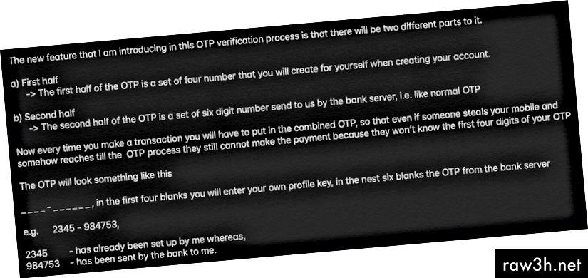 Идея 2 - предварително OTP