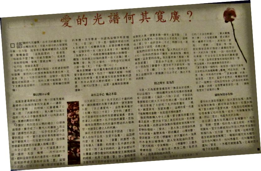 << 報 報 >> 18 年 2 月
