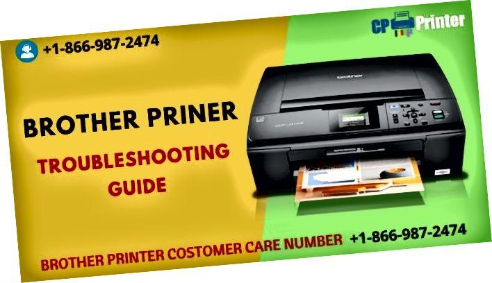 भाऊ प्रिंटर समस्या निवारण मार्गदर्शक