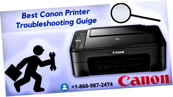 कॅनन प्रिंटरची समस्या निवारण