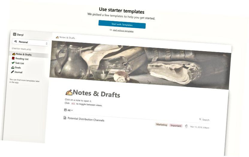 لقطة شاشة من برنامج المفاهيم