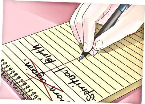 Допълнителни практики за писане, които да запомните