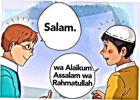 আপনি যদি অমুসলিম হন তবে একজন মুসলমানকে শুভেচ্ছা জানাচ্ছি