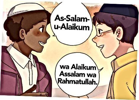 Бир мусулманга салам