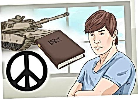 مطالعه مطالب مذهبی