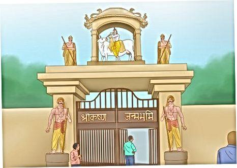 Krishnaga sig'inish