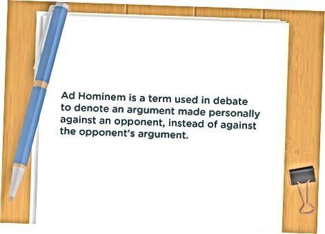 Направете своя аргумент