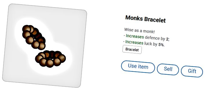 دستبند راهب