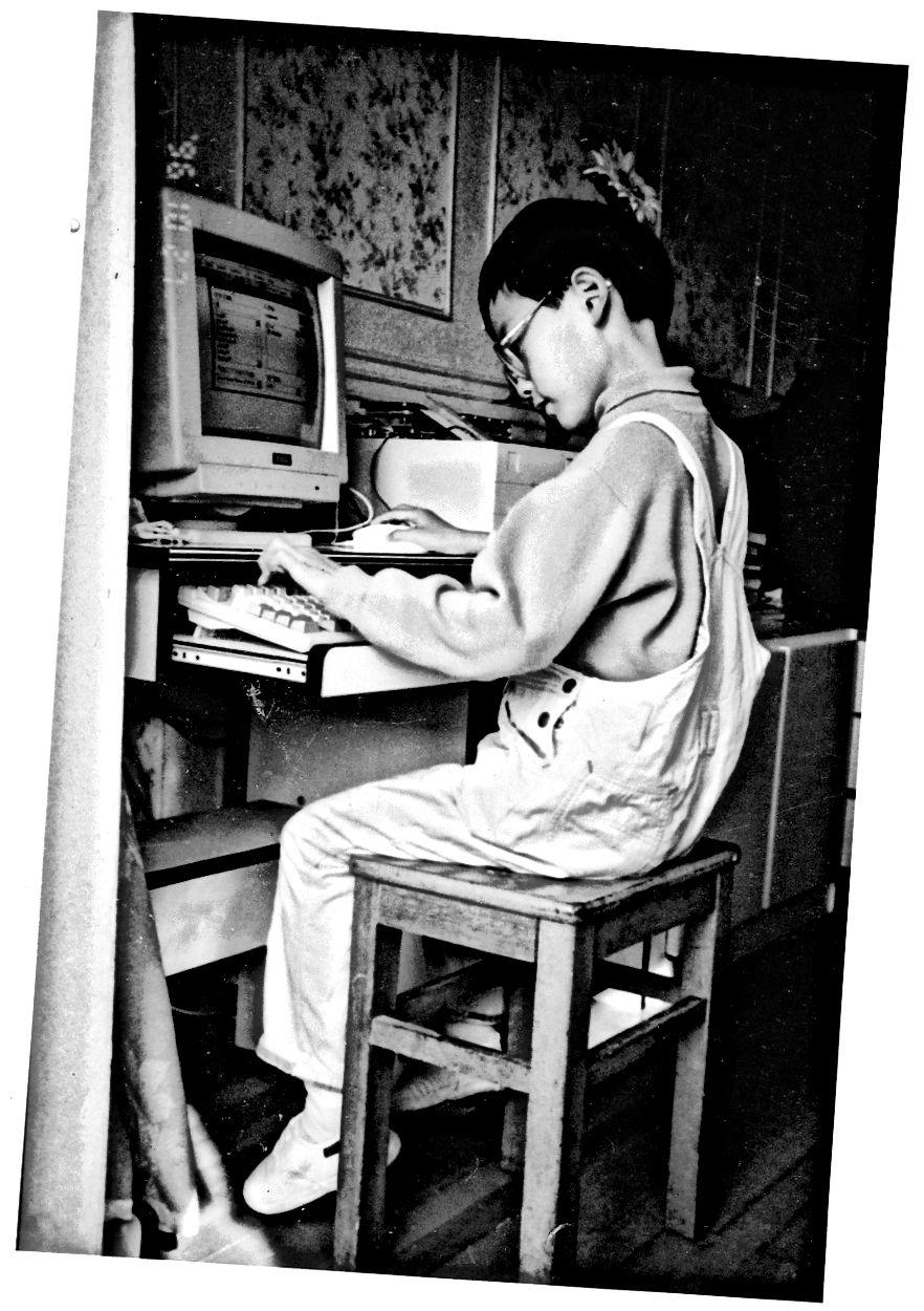 اوان با اولین رایانه خود ، 1996