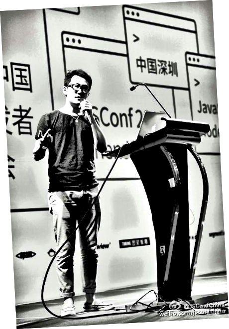JSConf چین ، 2015