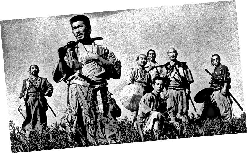 Akira Kurosawa 'Seven Samurai'