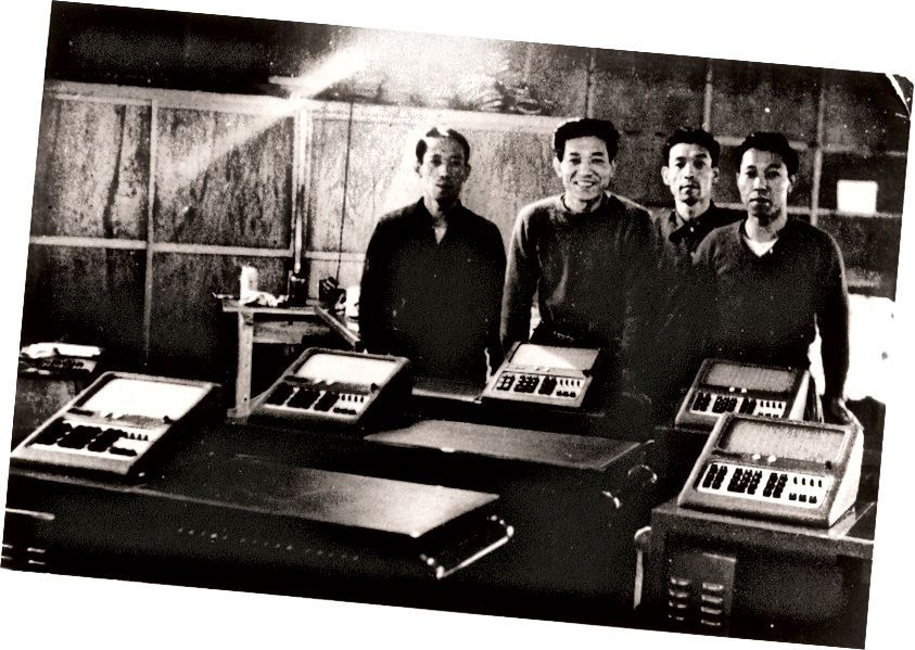 Братята Кашио основатели на Касио (отляво: Тошио, Казуо, Тадао, Юкио)