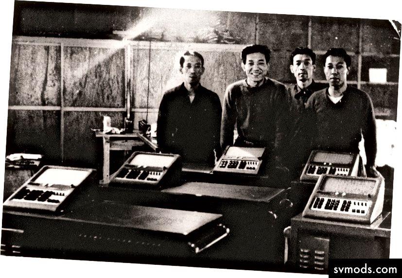Основателите на Casio братя Кашио (отляво: Тошио, Казуо, Тадао, Юкио)