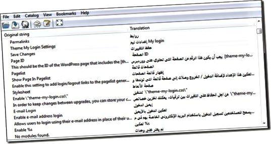Poedit Translate Doc