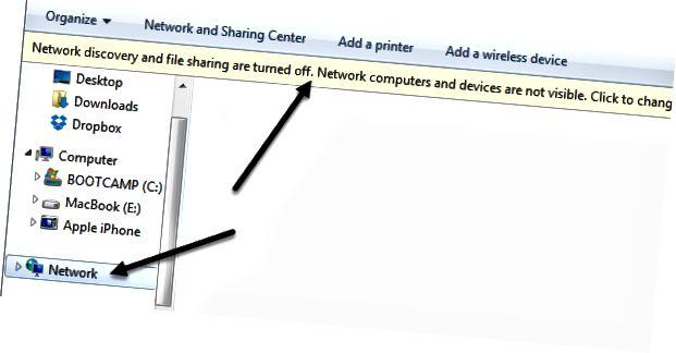 네트워크 검색을 켭니다
