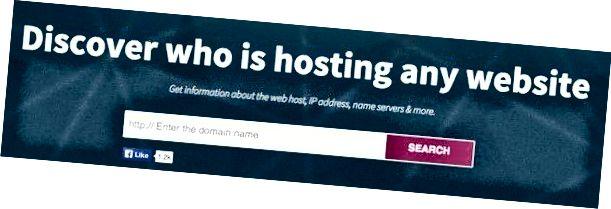 웹 호스트 찾기