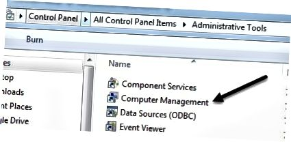 컴퓨터 관리