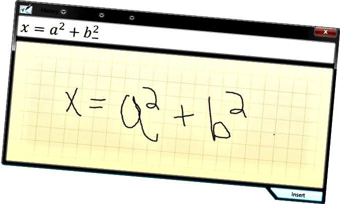 수학 입력 패널