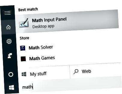 수학 입력 패널 찾기
