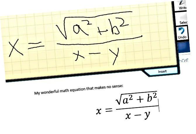 수학 방정식 삽입