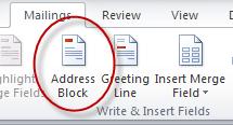 Блок адреси