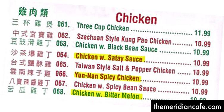 Chinesisch-amerikanisches Huhn gegen chinesisches Huhn. (Kung-Pao-Hühnchen sind auf der ganzen Linie beliebt. Kein Wunder, denn es ist köstlich.)