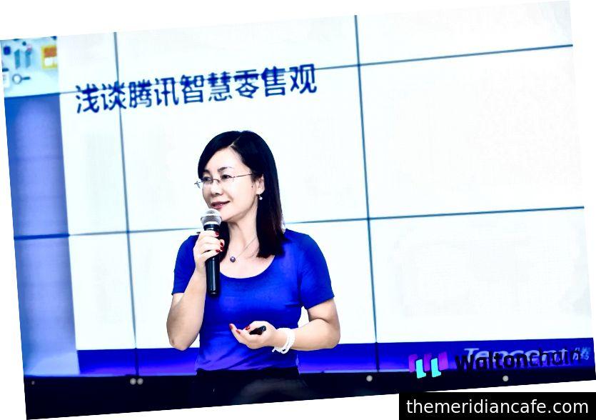 Pani Hu Hao, dyrektor generalna platformy Tencent Open Platform, wygłosiła przemówienie zatytułowane Krótka dyskusja na temat obserwacji inteligentnego handlu detalicznego przez Tencent.