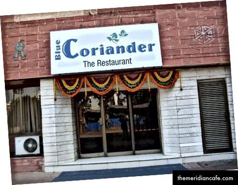 블루 코리앤더 레스토랑.