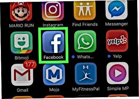 IPhone या iPad का उपयोग करना