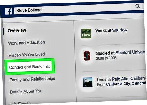 Facebook 웹 사이트 사용