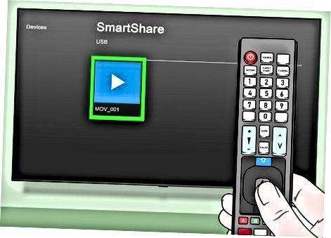 SmartShare-dan foydalanish