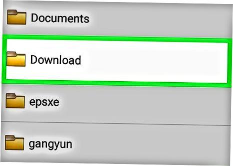 एक फ़ाइल प्रबंधक का उपयोग करना