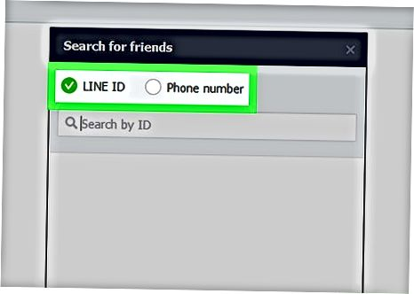 ID yoki telefon raqami bo'yicha qo'shish