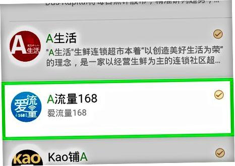 WeChat identifikatori yoki telefon raqami bilan qo'shish