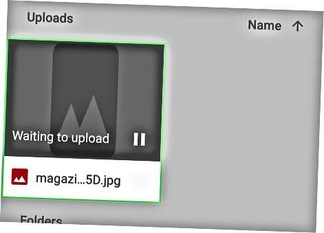 मोबाइल पर फाइलें अपलोड करना